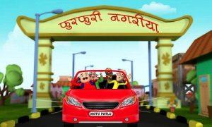 Motu Patlu Car Game 1.0.8 APK Download Free 1