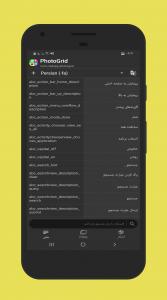 APK Editor Pro 1.14.0 APK Download Free 2