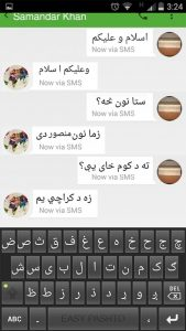 Easy Pashto Keyboard 3.0.5 APK Download Free 2