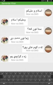 Easy Pashto Keyboard 3.0.5 APK Download Free 1