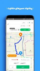 Balad 4.0.5 APK Free Download 3