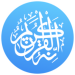 Quran Pro Muslim 1.7 Premium APK Free Download
