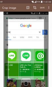Screenshot touch Pro 1.8.7 APK Free Download 2