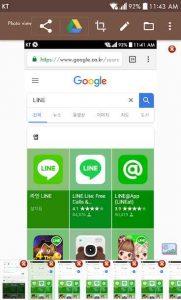 Screenshot touch Pro 1.8.7 APK Free Download 1