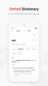 U-Dictionary Best English Learning 4.6.0 APK Free Download 2