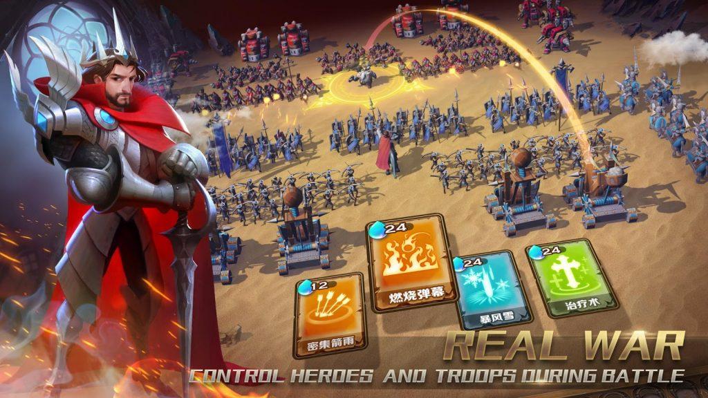 Art of Conquest Dark Horizon 1.23.30 APK Free Download 4
