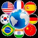 All Language Translator 84.0 Pro APK Free Download
