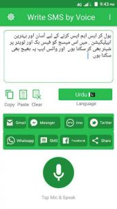 Write SMS by Voice – Voice Typing Keyboard 2.2 PRO APK Free Download 3