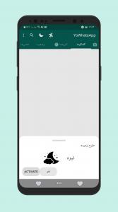 YoWhatsApp v8.70 APK Free Download 2