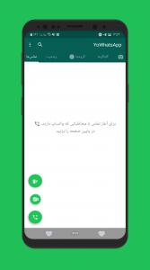 YoWhatsApp v8.70 APK Free Download 1