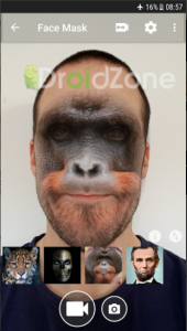 Face28 2.0.6 APK Free Download (Face Changer Camera) 2