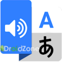 Hello Voice Translation 1.8 APK Free Download