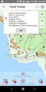 Travel Tracker Pro – GPS tracker 4.4.8 APK Free Download 4