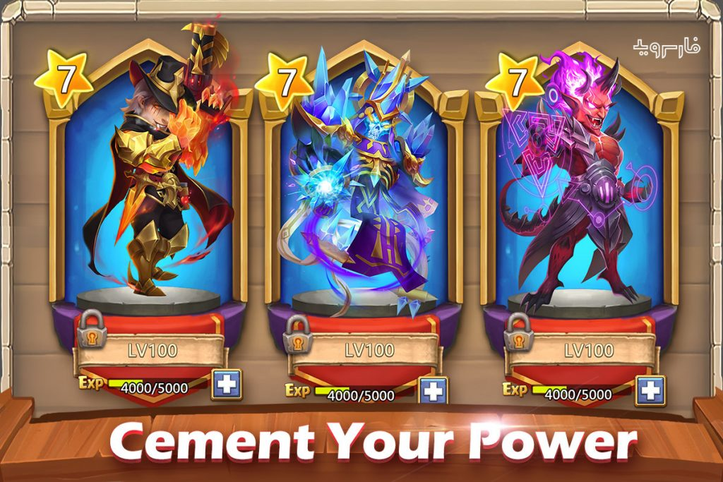 Castle Clash APK New Update Free Download 1