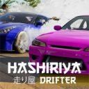 Hashiriya Drifter 2.0.2 APK Free Download