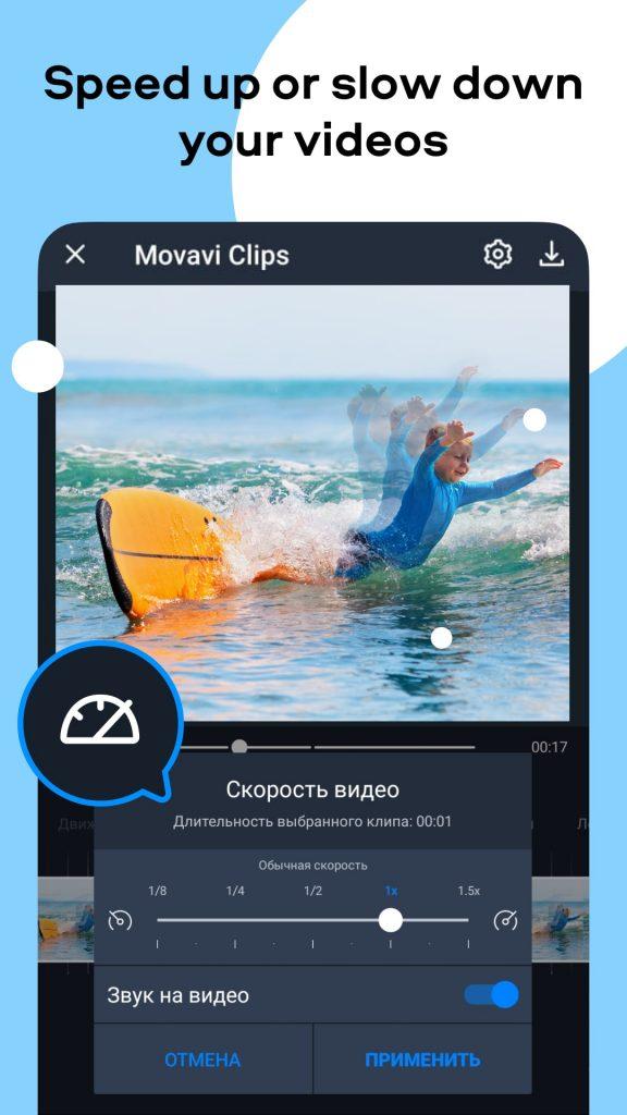 Video Editor Movavi Clips Premium 2021 v4.13 APK Free Download 1
