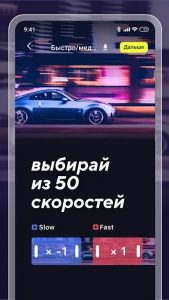 Slow Motion Video Camera Fast Motion 2.3.2 APK Free Download 1
