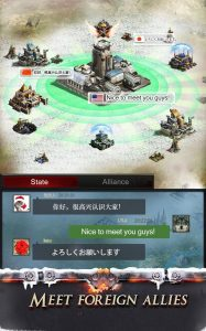 Last Empire War Z Strategy 1.0.349 APK Free Download 2