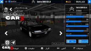 Sport car 3 v1.02.024 APK free Download 1