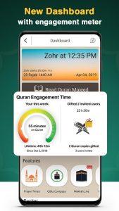 Quran Majeed Full 5.5.5 Premium APK Free Download 1