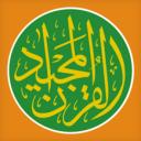 Quran Majeed Full 5.5.5 Premium APK Free Download