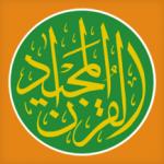 Quran Majeed download pdf