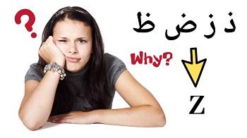 Learn Dari (Afghan Persian - Farsi) & Pashto Alphabet 2021-2022